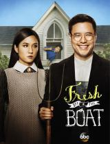 Трудности ассимиляции / Fresh Off the Boat (2015)