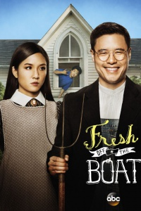 Трудности ассимиляции / Fresh Off the Boat (2015) 2015